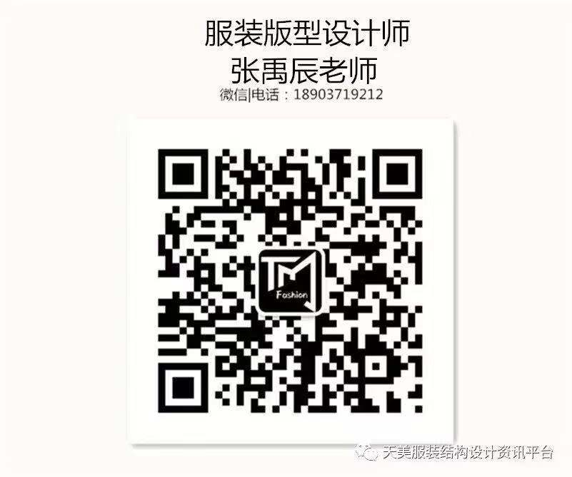 郑州河南服装制版培训