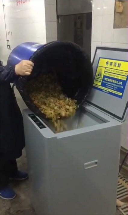 商用垃圾处理器