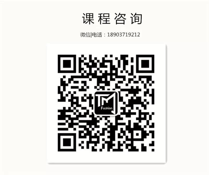 郑州服装打版短期培训