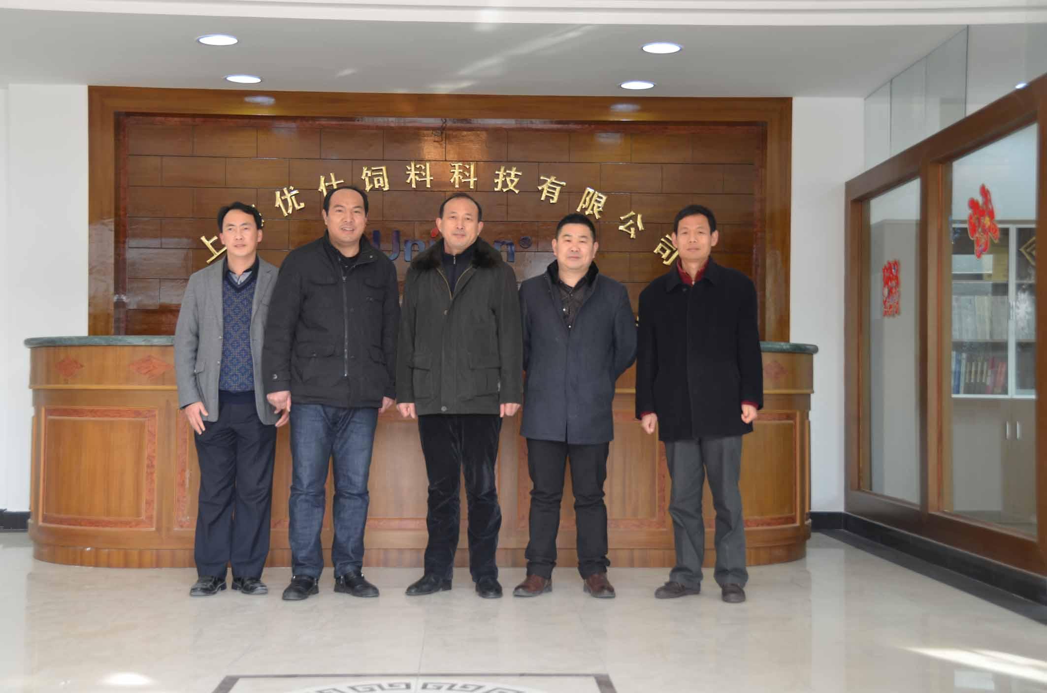 欢迎洛阳客户代表团来我公司考察指导!