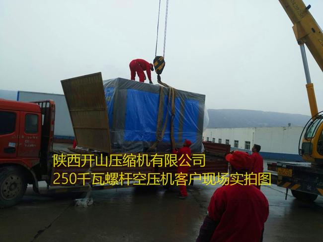 庆阳油田空压机