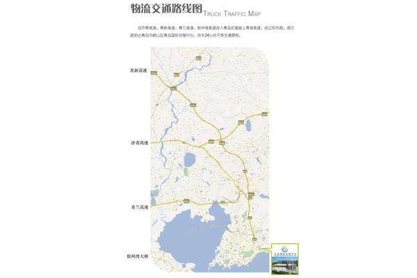 青岛春季广告展