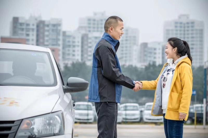 重庆考驾照
