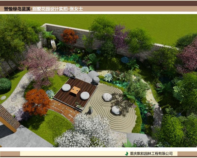 重庆屋顶花园设计