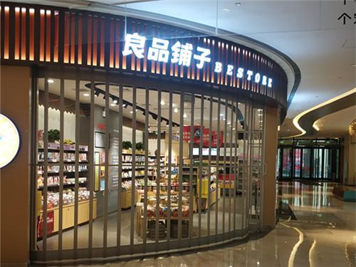 陝西真正的AG平台建材科技有限公司