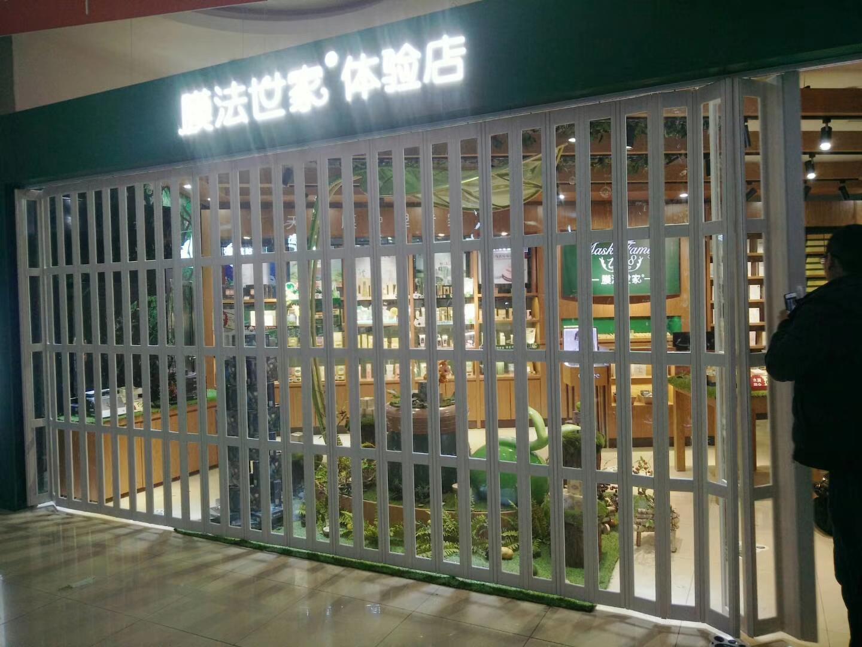 西安PVC豪华折叠门