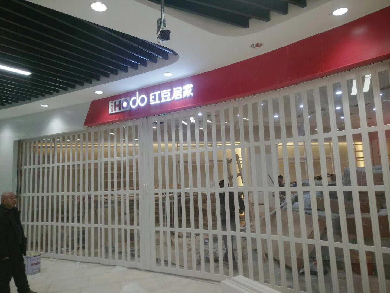 西安豪華PVC折疊門廠家