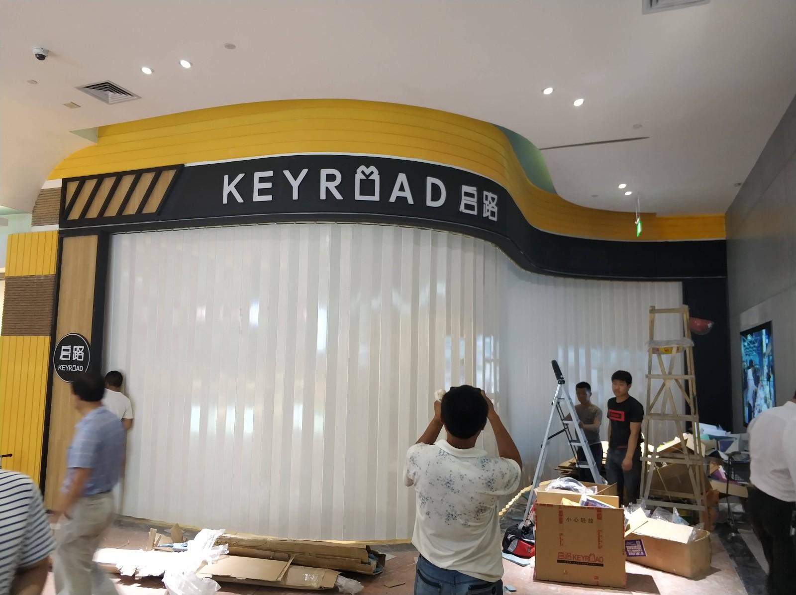西安PVC折叠门厂家