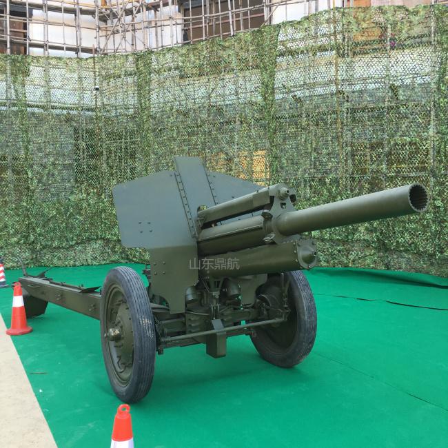 国防教育基地展览展示品