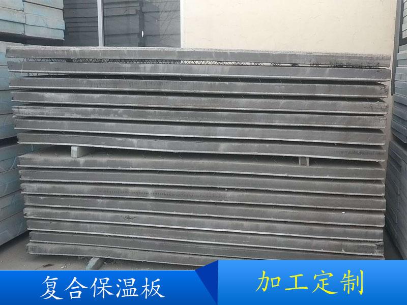 GPES鋼絲網架復合保溫板
