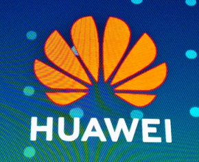 湖南互联网公司