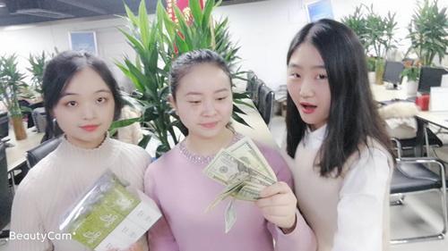 陕西印象信息技巧无限公司