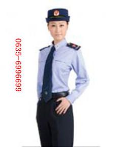 工商标志服