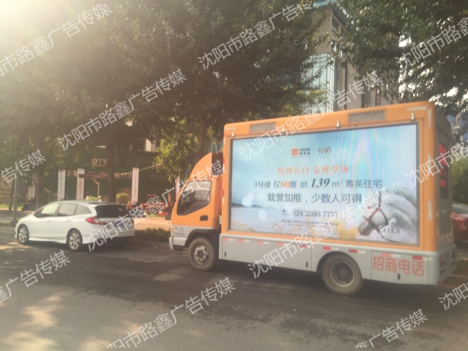 沈阳led广告车出租