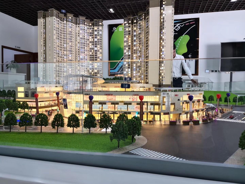 成都房地产售楼模型