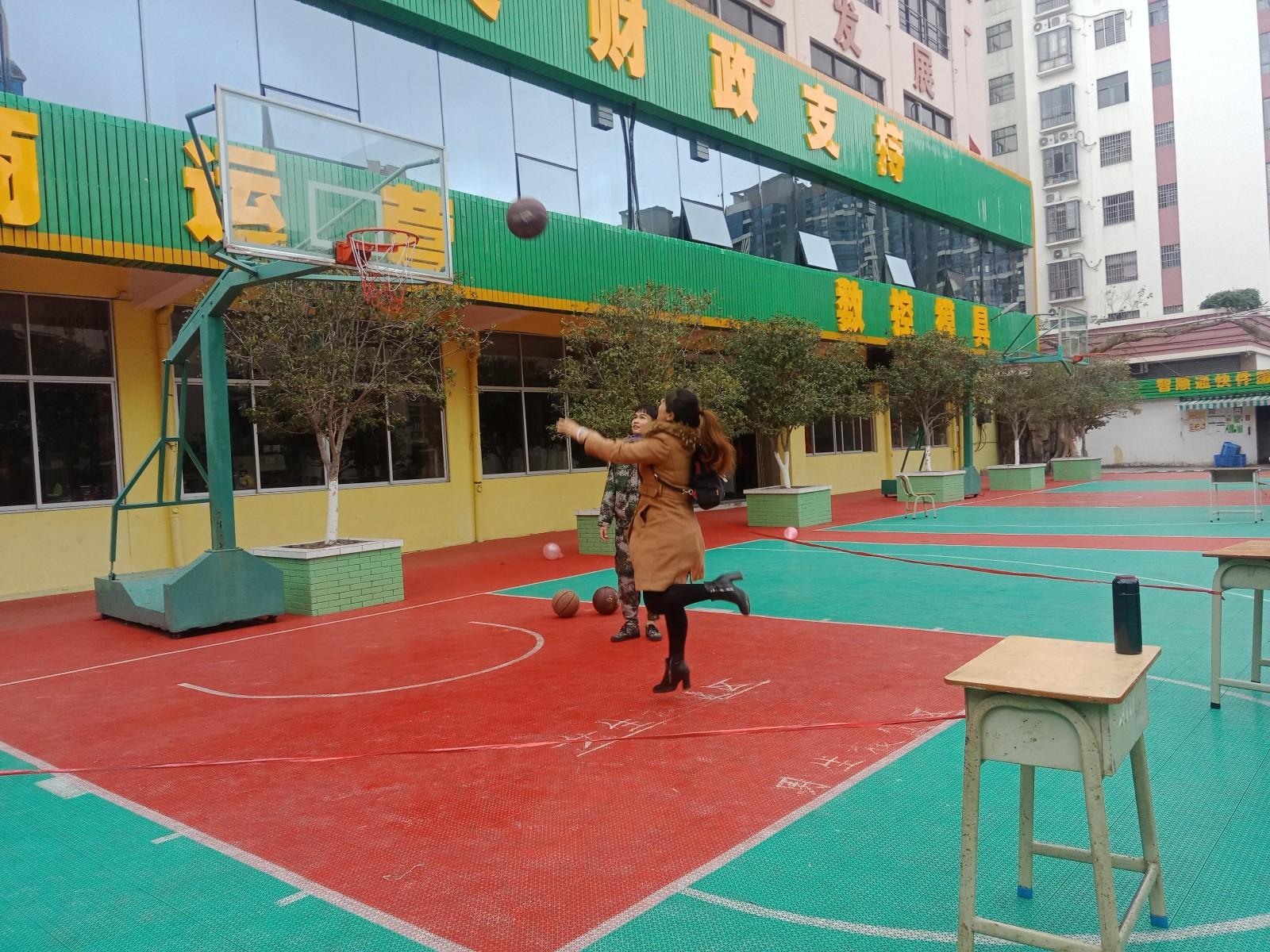 我校開展元旦教職工游園活動