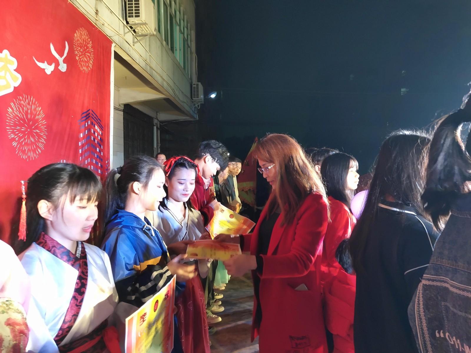 """""""心系理工情,志載騰飛夢""""元旦文藝晚會"""