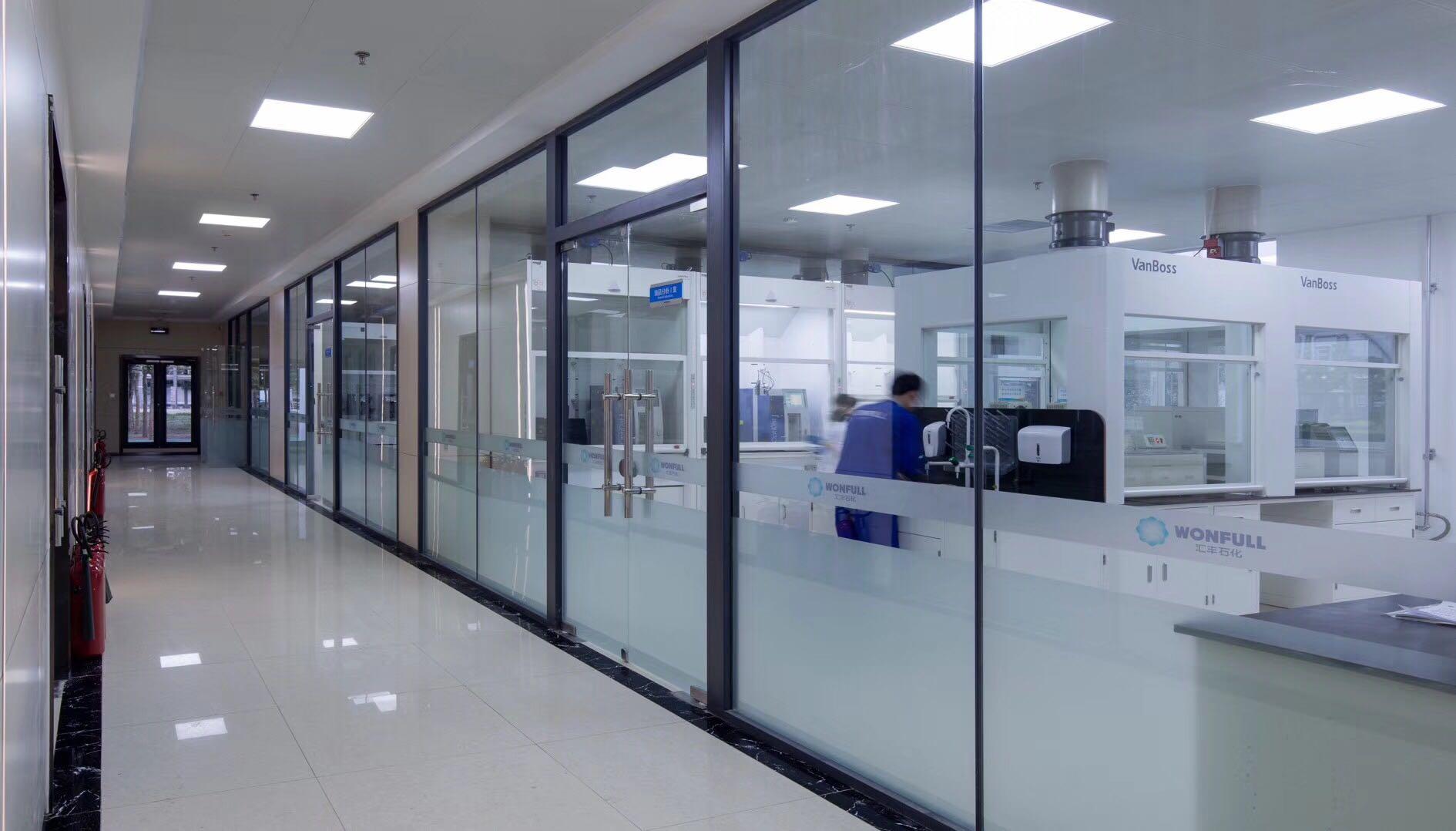 青岛实验室