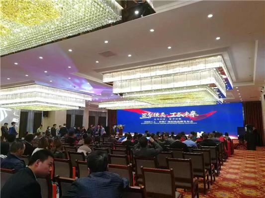 青海会议韦德国际竞彩投注官网