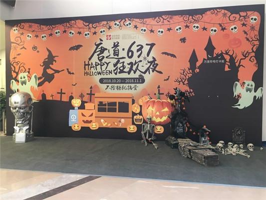 青海韦德国际竞彩投注官网