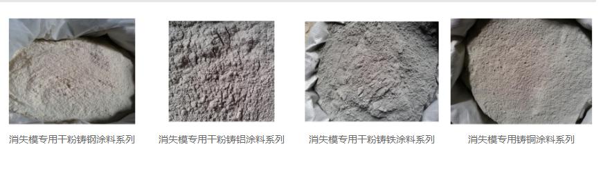 消失模涂料制模具用酚醛树脂