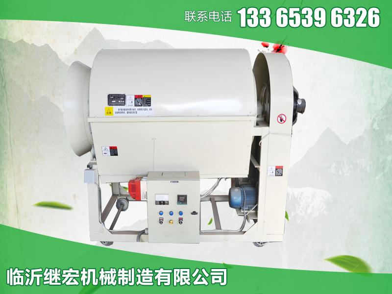 山东茶叶机械