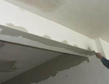 墙面涂料掉粉