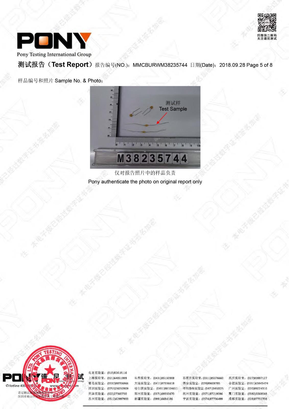 2018.11獨石電容器ROHS 2.0 六項+四項鄰苯