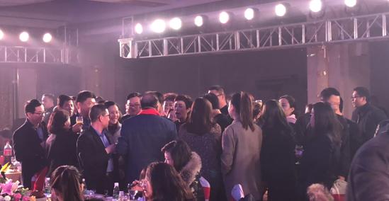 福中集团2018福中之夜