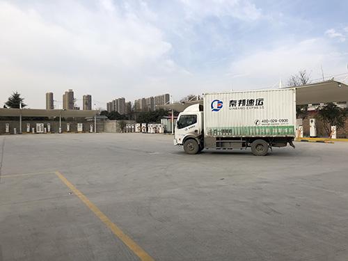 陝西ag手机投注電子科技有限公司