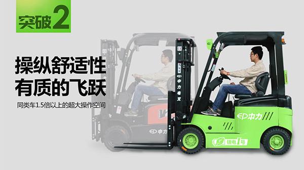 锂电池叉车1.5T-2T