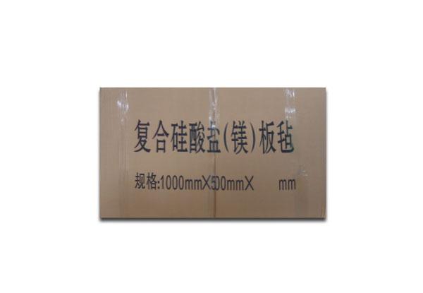 硅酸盐保温板