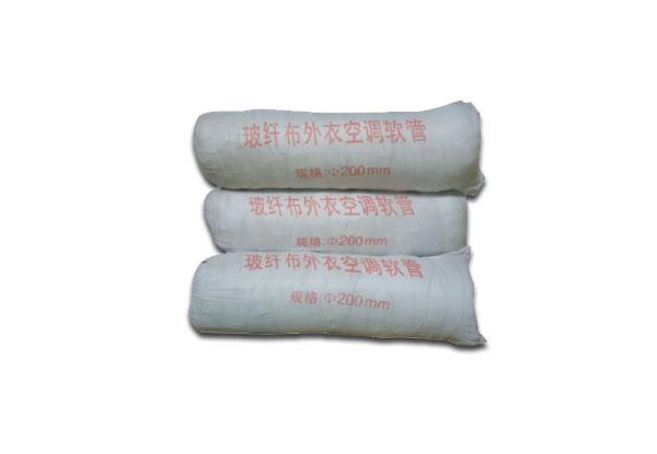 空调保温软管