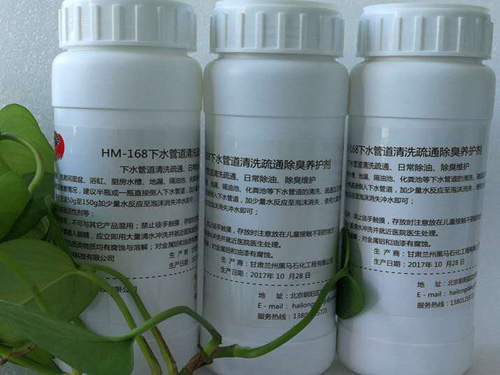 HM-168下 水管道清洗疏通除臭养护剂