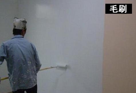 噴牆麵塗料效果