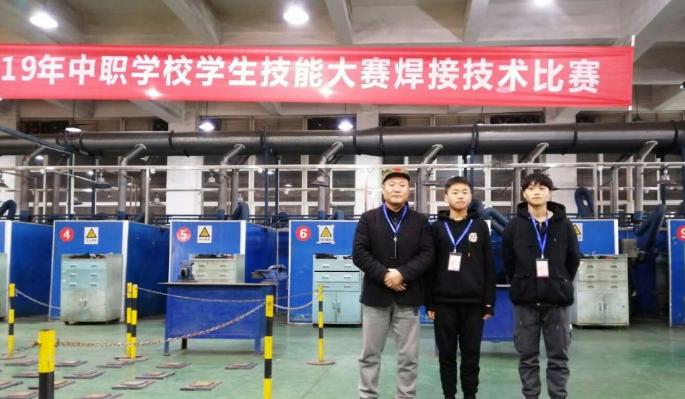 2019年四川省中職學生技能大賽焊接項目