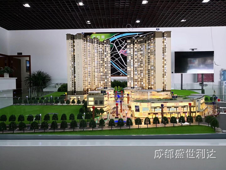 成都建筑模型制作