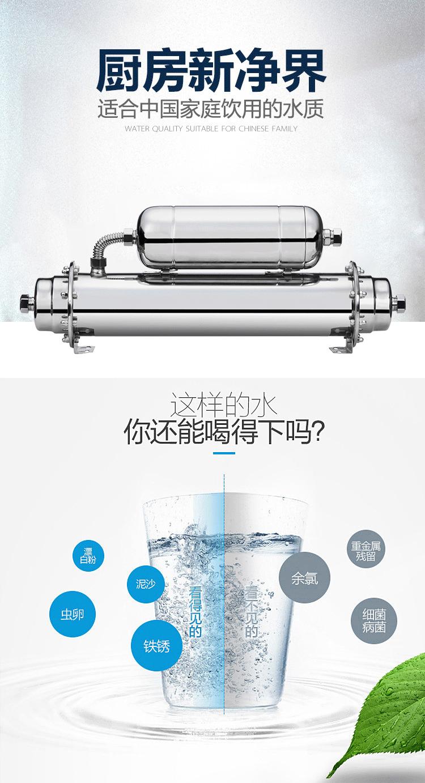 102立升款子母机净水器