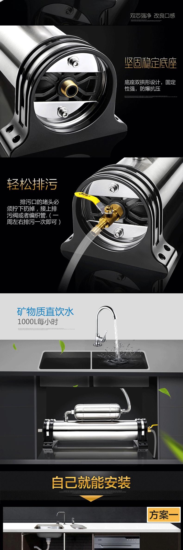 4.19中央净水器产品详解