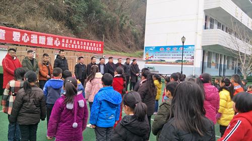 陕西平高电力科技有限公司