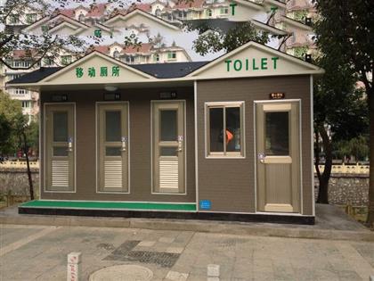 兰州移动厕所安装