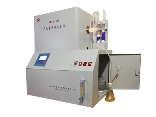 HWDN-1半微量蒸汽定氮仪