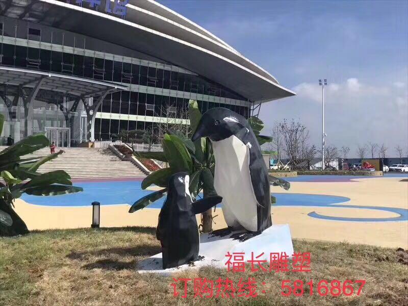 威高海洋館雕塑
