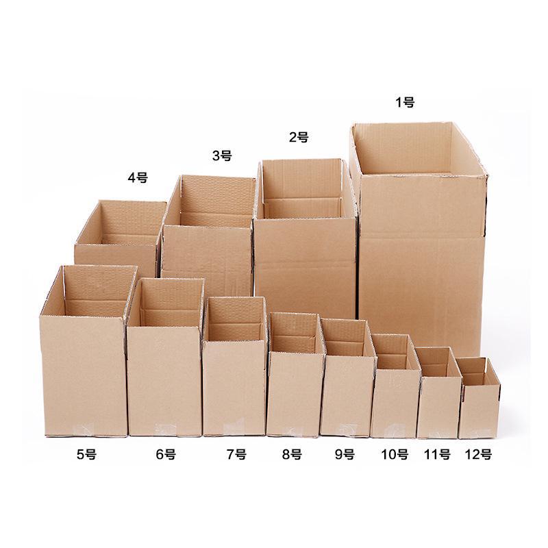 北碚包装箱厂
