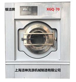 XGQ系列全自动洗脱机