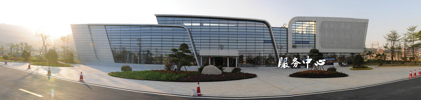 晋江三创园-服务中心