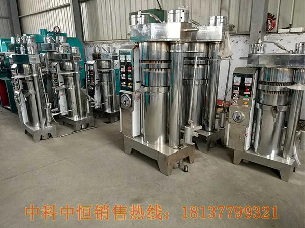 韩式液压榨油机