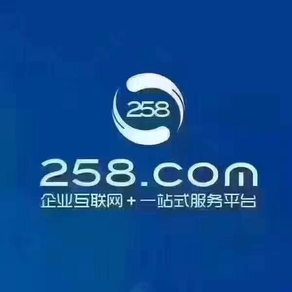 寧夏網絡推廣