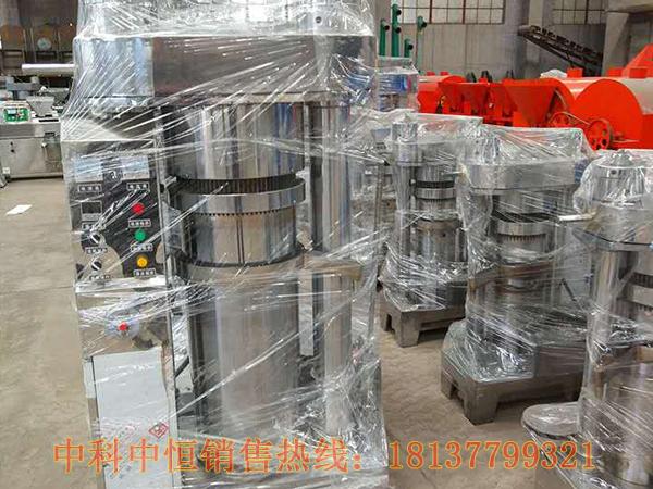 中科中恒机械液压榨油机的操作规程