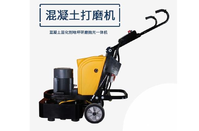 福州水泥固化劑